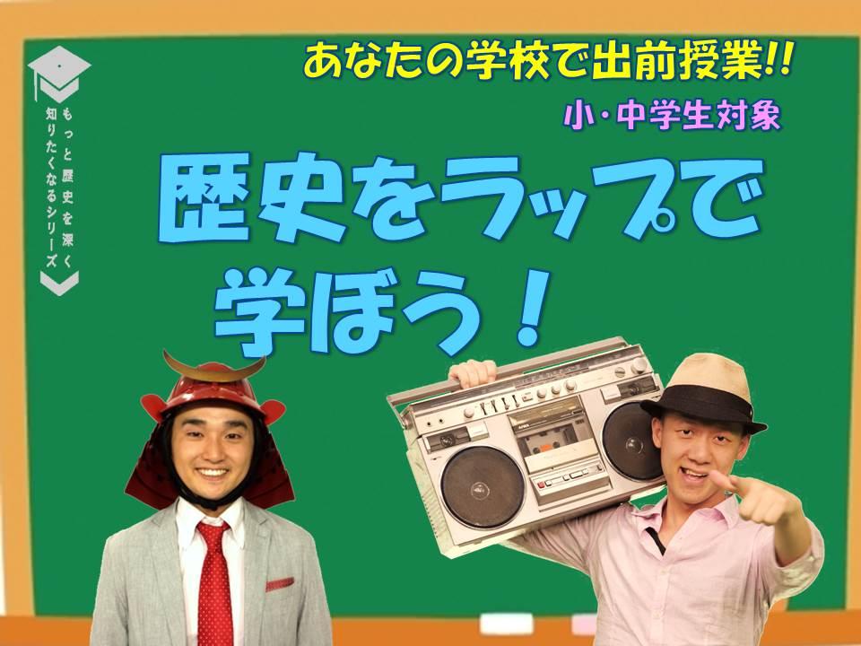 http://mottorekishi.com/news/CONTENT_20180710104424